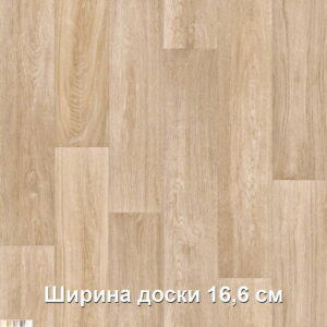 linoleum-ideal-record-pure-oak-1-720x720-v1v0q70