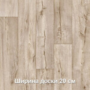 linoleum-ideal-ultra-cracked-oak-1-720x720-v1v0q70