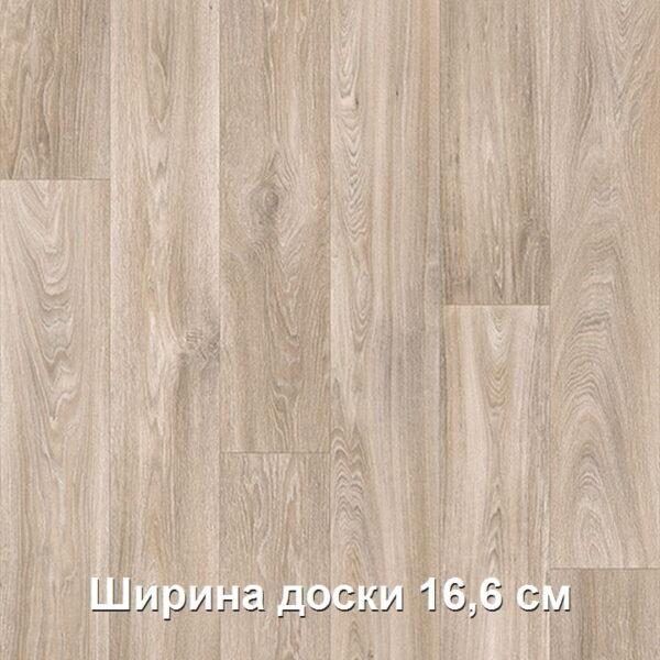 linoleum-profi-master-havanna-oak-1-720x720-v1v0q70