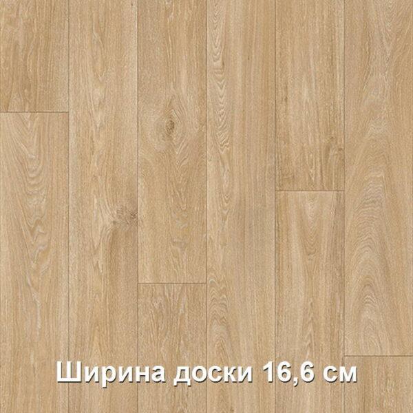 linoleum-profi-master-havanna-oak-10-720x720-v1v0q70