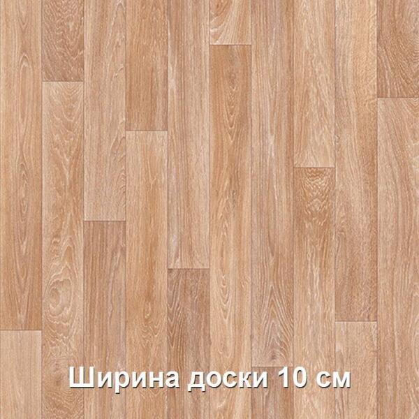 linoleum-profi-master-sherwood-4-720x720-v1v0q70