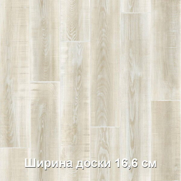 linoleum-tarkett-sinteros-comfort-bengal-1-720x720-v1v0q70