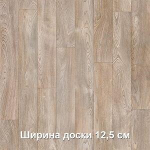 linoleum-profi-master-bourbon-7-720x720-v1v0q70