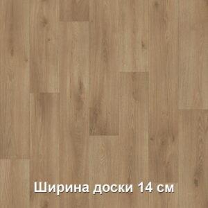 linoleum-tarkett-acczent-pro-samson-1-720x720-v1v0q70