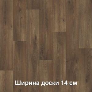 linoleum-tarkett-acczent-pro-samson-3-720x720-v1v0q70