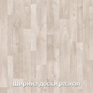 linoleum-tarkett-acczent-pro-select-1-720x720-v1v0q70