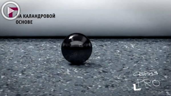 video-linoleum-tarkett-series-pro-600x338-v1v0q70