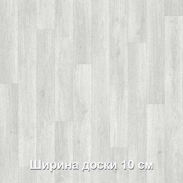linoleum-tarkett-acczent-pro-berne-1-720x720-v1v0q70