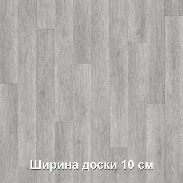 linoleum-tarkett-acczent-pro-berne-2-720x720-v1v0q70